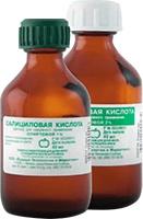 salicilovoy-kisloty-rastvor-1-2-logo